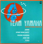 team_yamaha